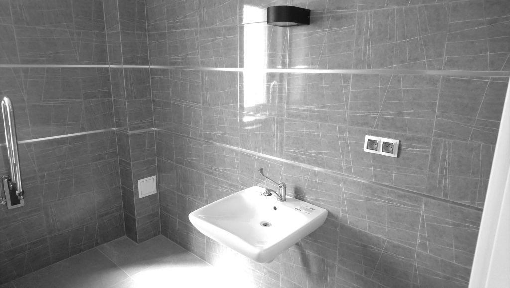 Pomieszczenie sanitarne