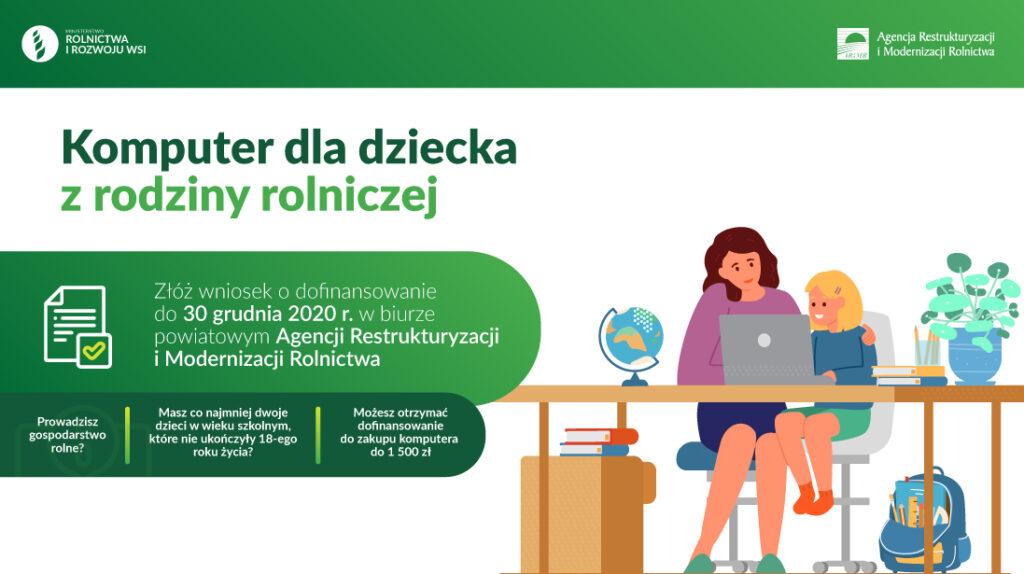 baner - dofinansowanie zakupu komputera dla rodziny rolniczej